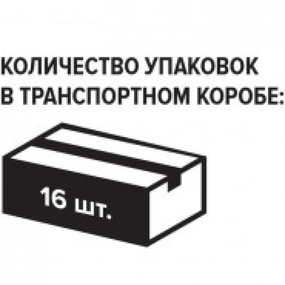Молоко  Белый Город  ультрапастер. 3,2% 1л. т/пак.