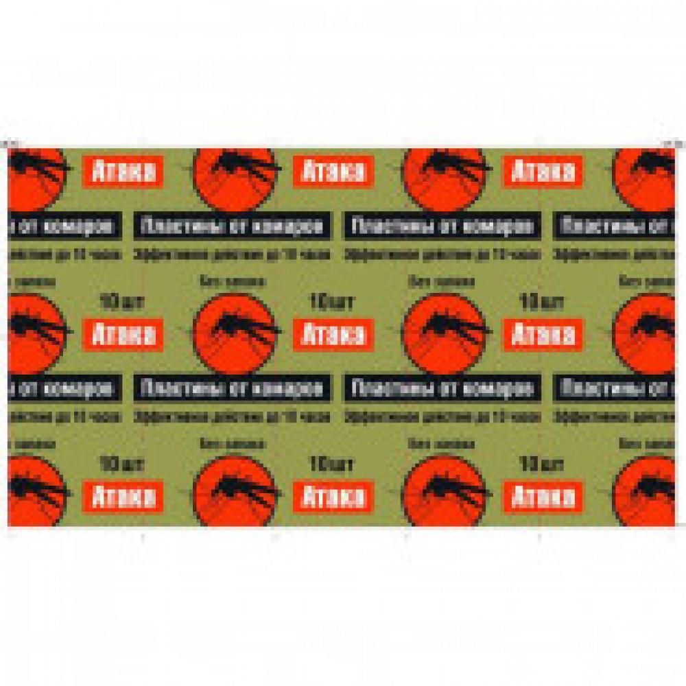 Средства от насекомых АТАКА пластины для фумигатора для взрослых 10шт