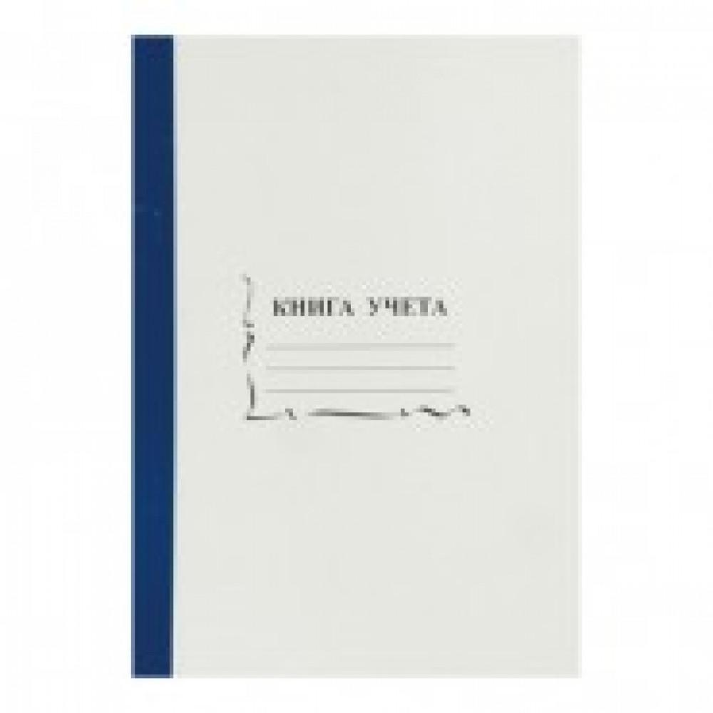 Книга учета бухгалтерская Attache офсет А4 96 листов пустографка на скрепке (обложка - картон)
