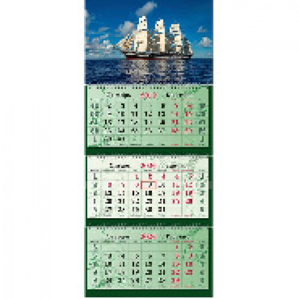Календарь настен Супер-Премиум,2020,340х805,Парусник,3спир,100г/м2