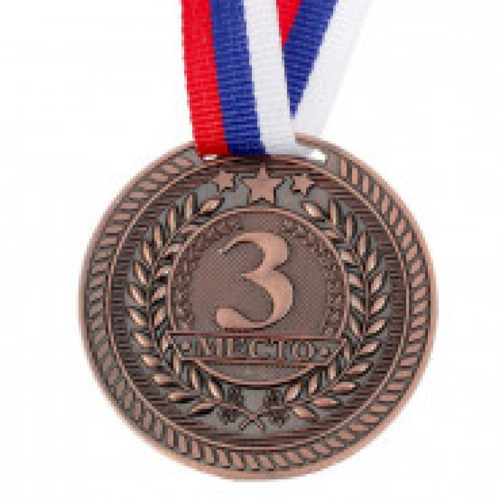 Медаль призовая 063 3 место 1652997