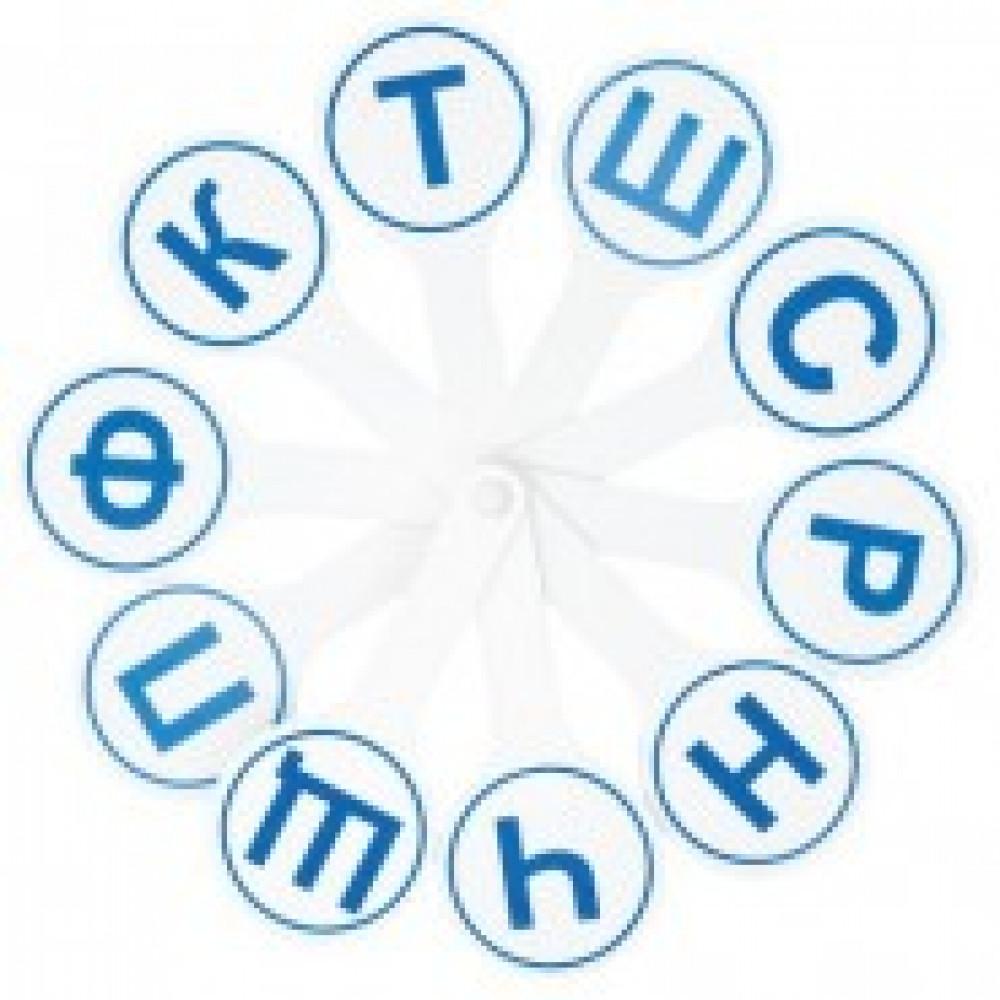 Веер-касса согласные буквы ВК02