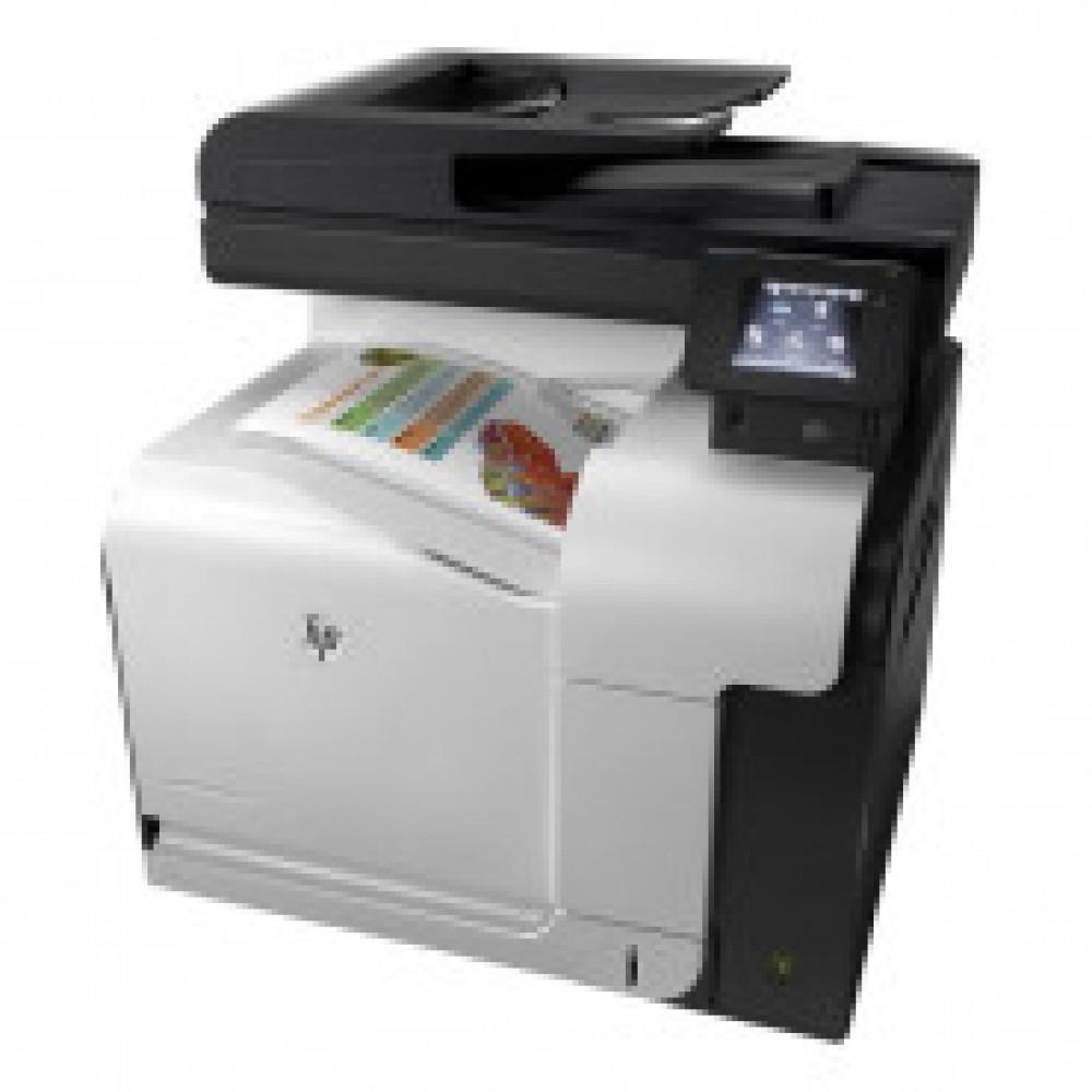 Многофункциональное устройство HP LaserJet Pro 500 color MFP M570dn (CZ271A