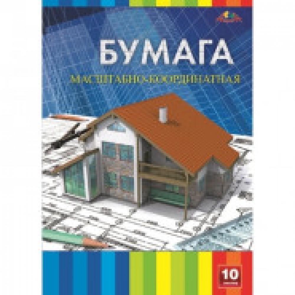 Бумага миллиметровая масштабно-координатная А3 10л диз.в ассС1565-01/02