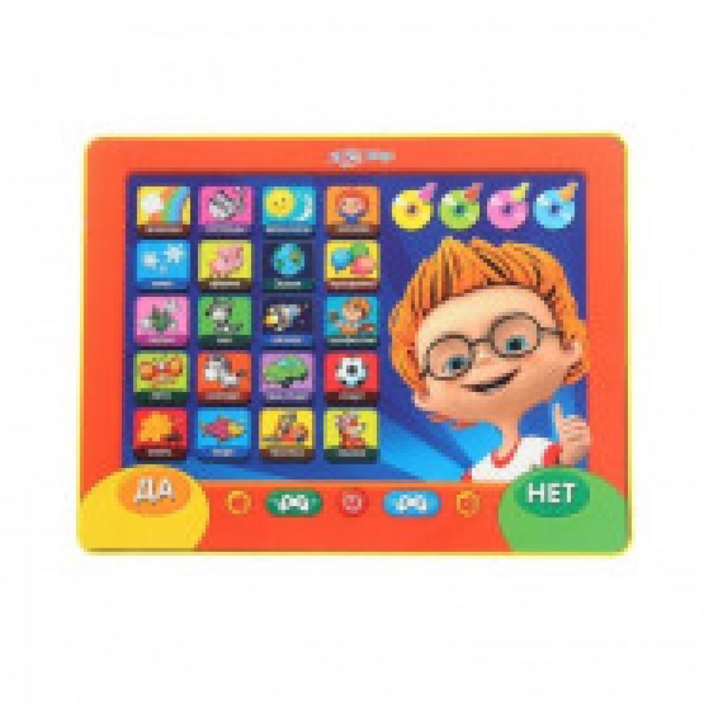 Игрушка интерактивная Планшетик Все обо всем 00-00001923