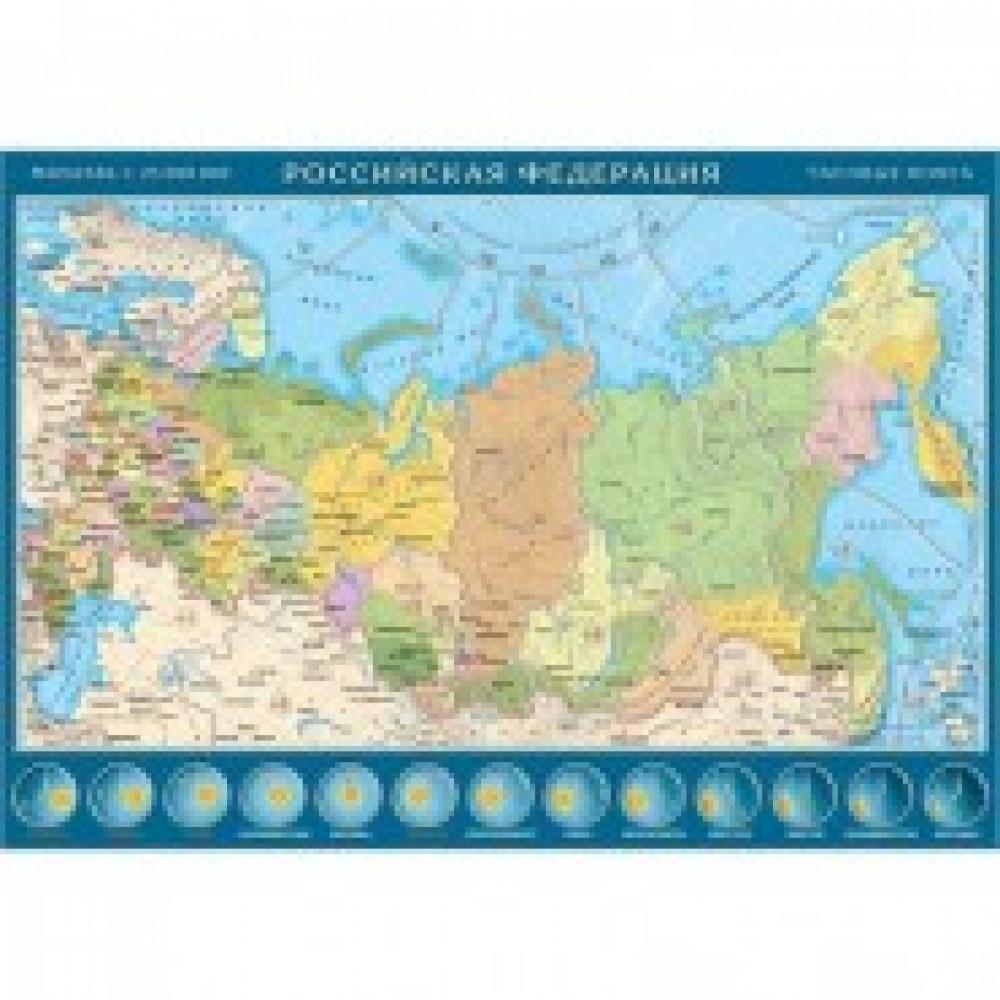 Карта пазл Россия, РФЧ25ПАЗ