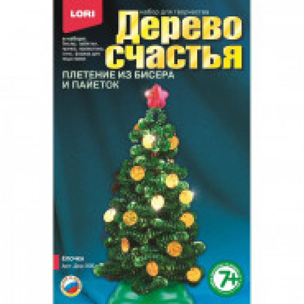 Набор для творчества Дерево счастья Ёлочка,Дер-006