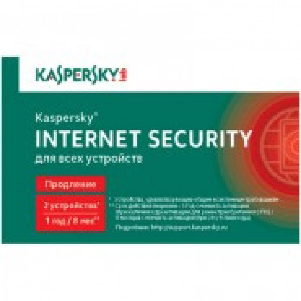 Антивирус Kaspersky Internet Security 2ПК-1г/к.продл