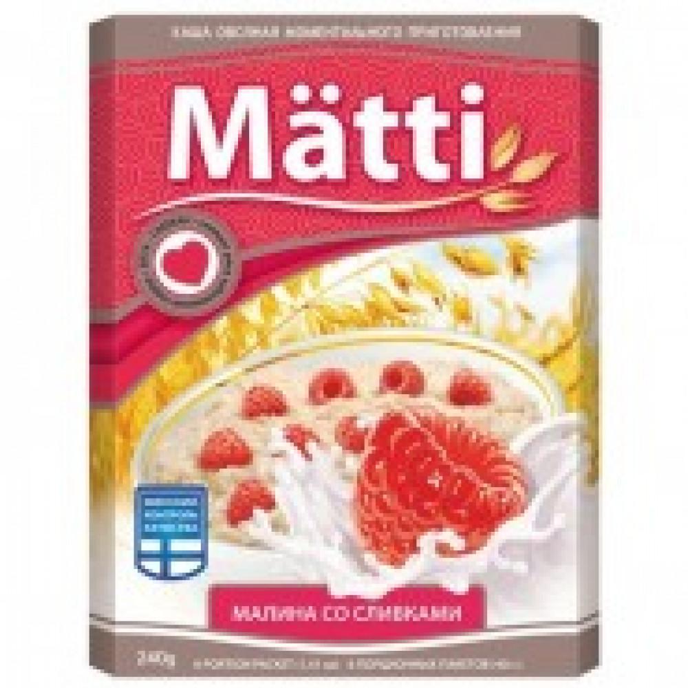 Каша Matti Малина со сливками 6шт*40г