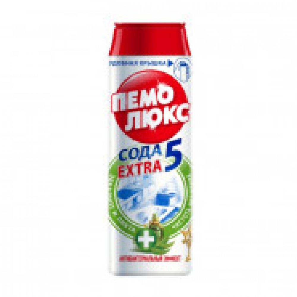 Чистящее средство для кухни ПЕМОЛЮКС ЭКСТРА порош 480г (антибактериальный)