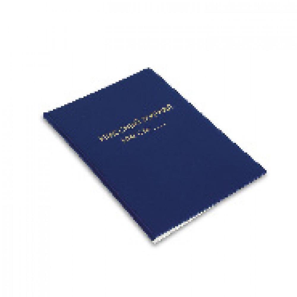 Обложки для журнала №1 School 2 штуки в упаковке (310х440мм, 200 мкм, цвет в ассортименте)
