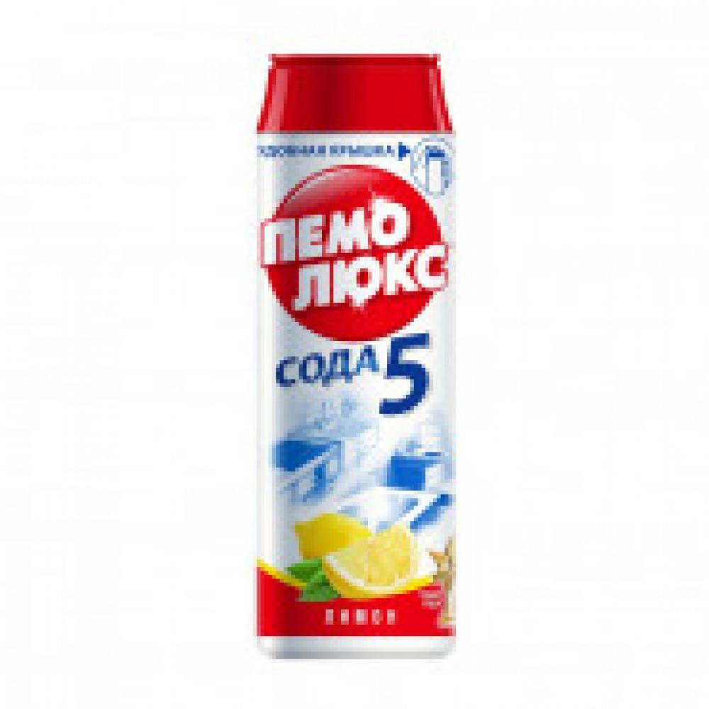 Чистящее средство для кухни ПЕМОЛЮКС порошок 480г Лимон