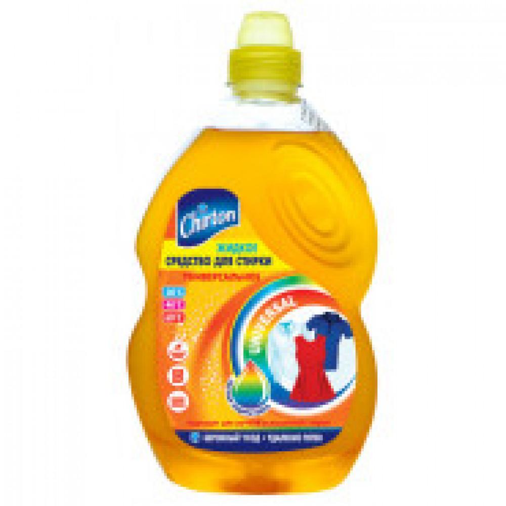 Жидкость для стирки CHIRTON универсальное 1325 мл