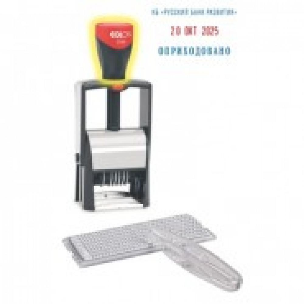 Датер автоматический самонаб.металл. S2160-Set 2-стр. 24х41мм (аналог 5435)