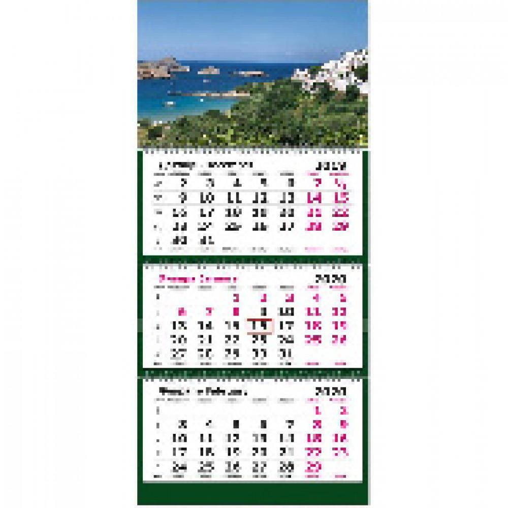 Календарь настен, 2020, 305х675,Средиземноморье, 3спир,80г/м2,KB