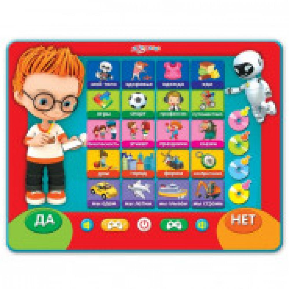 Игрушка интерактивная Планшетик Кто самый умный 00-00001925