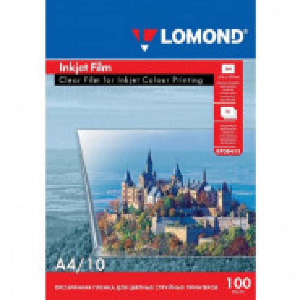 Пленка для проекторов Lomond (708411) прозр. д/струйн.цв. А4 100мкм, 10л/уп