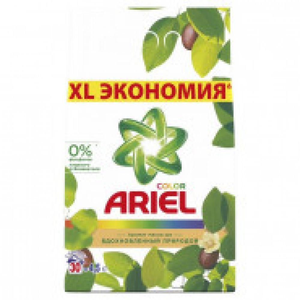 Порошок стиральный Ariel Аромат Масла ши автомат 4,5кг д/цветного белья