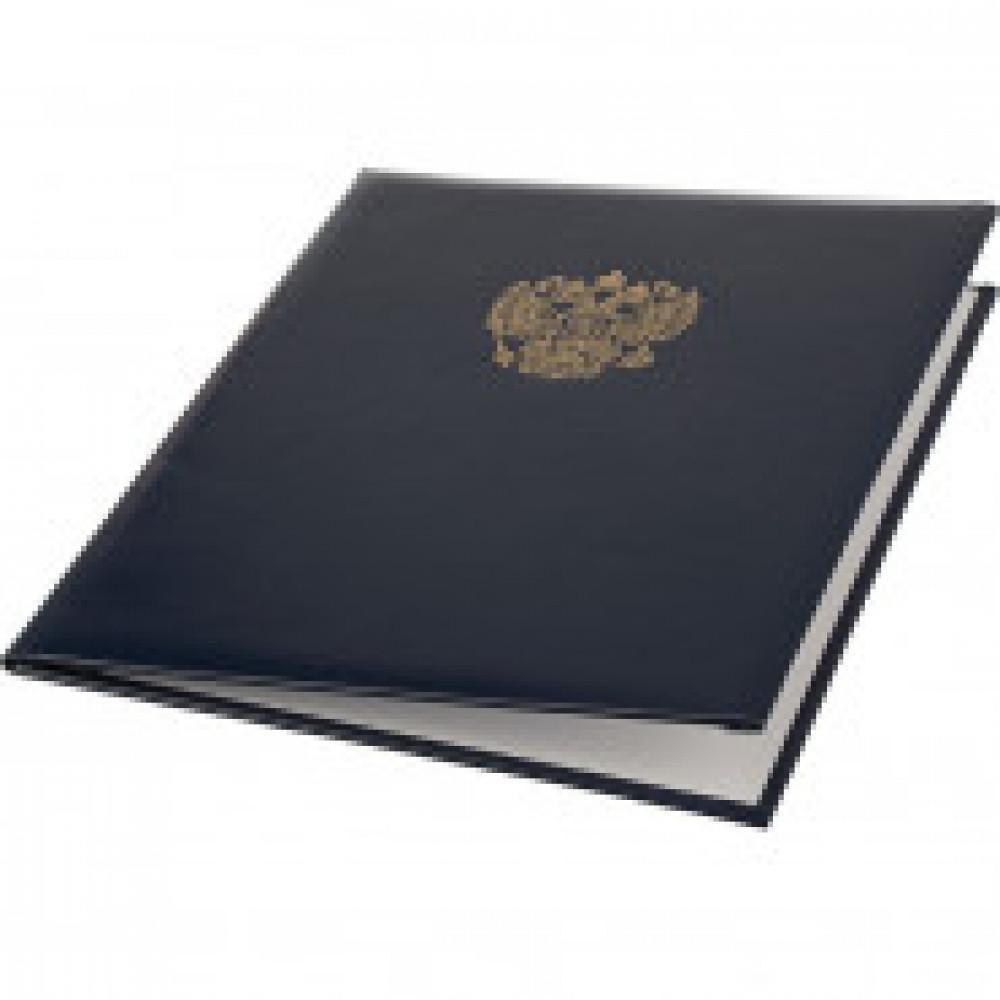 Папка адресная А4 бумвинил синяя (с гербом)