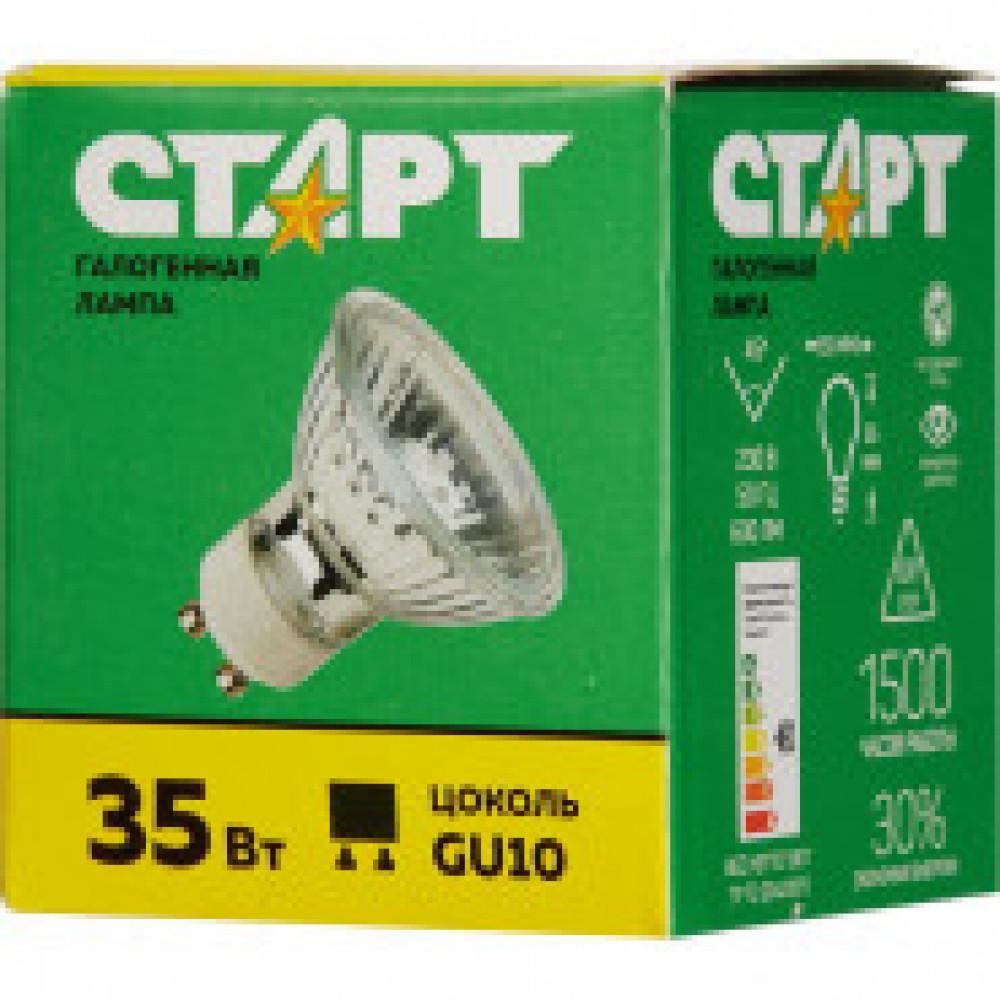 Лампа галогенная Старт 35 Вт GU10 спот зеркальный 2850 К теплый белый свет