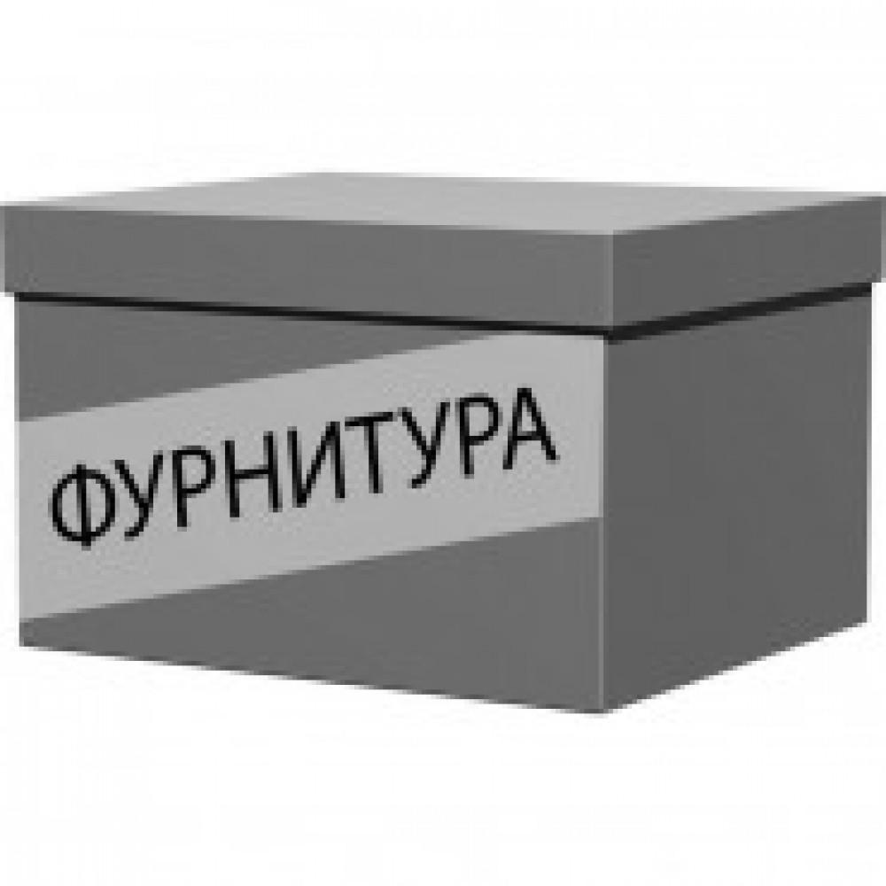 Мебель ED Форум/Статус Фурнитура стекл.дв. 51.0 (2шт) Фр-8.3