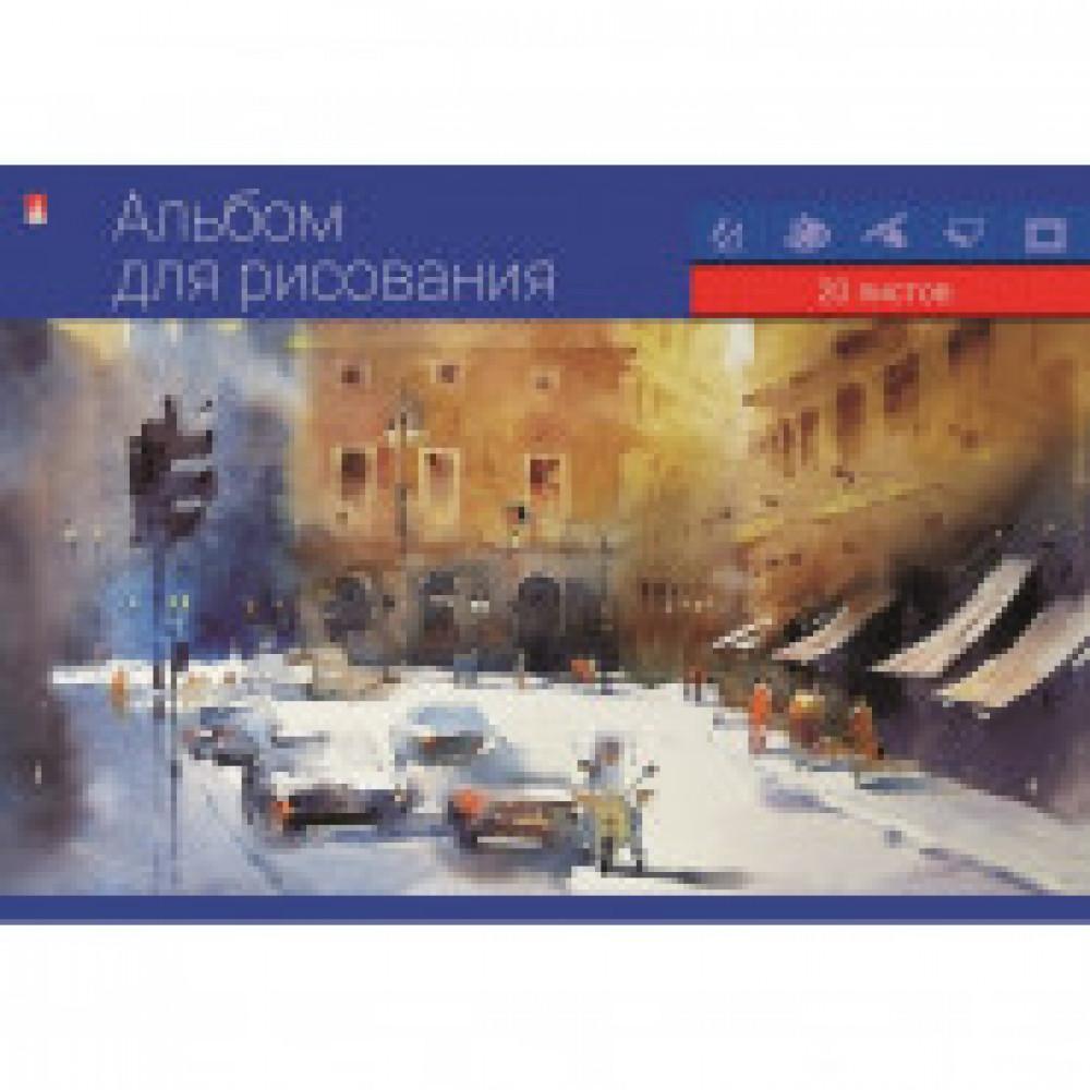 Альбом для рисования 20л А4,скоба КЛАССИКА 2 ВИДА 1-20-267