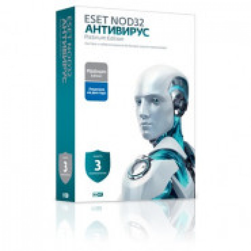 Антивирус 610768 ESET NOD32 (NOD32-ENA-NS(BOX)-2-1 PlatEd 3ПК/2г