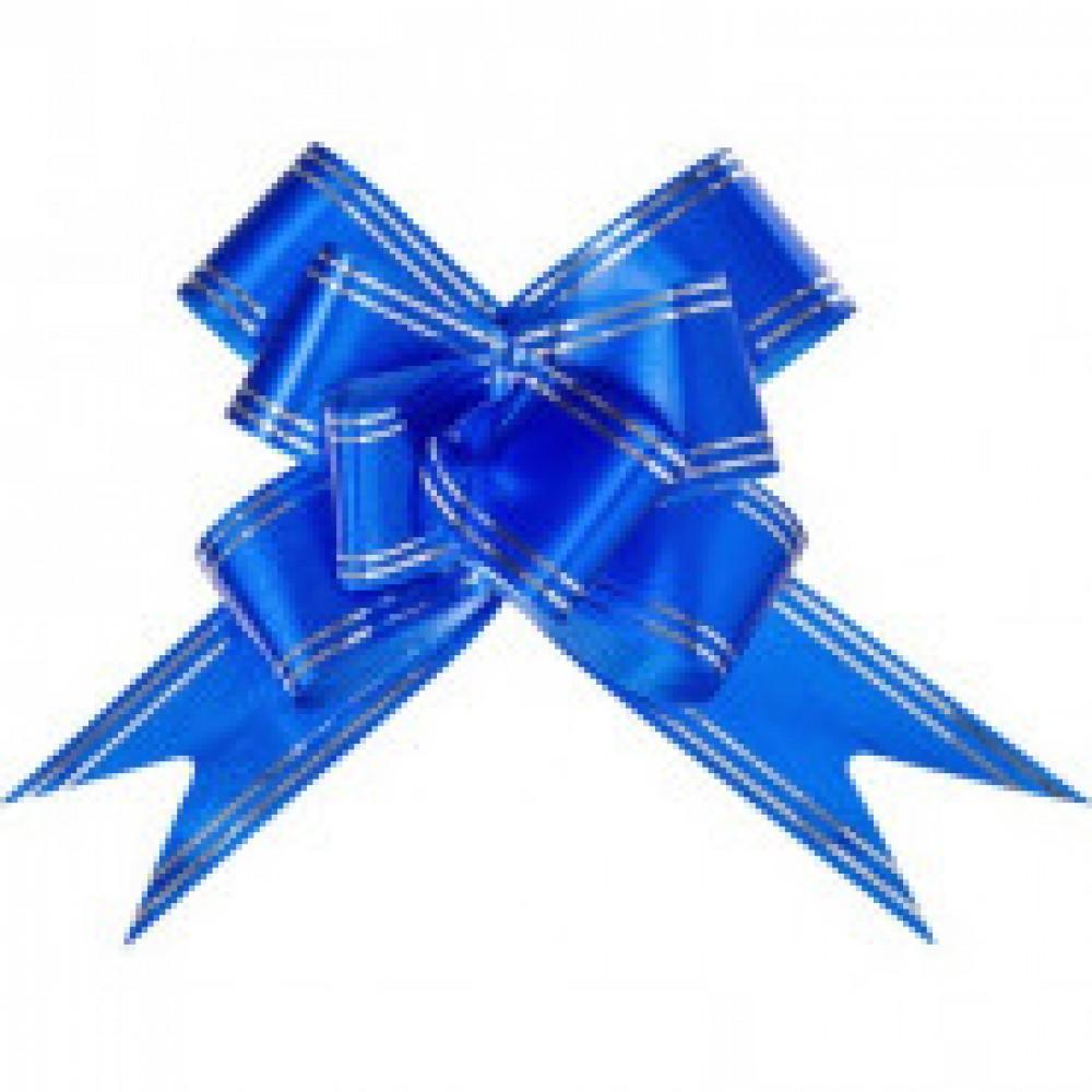 Бант Набор 10 шт, бабочка 30х500 мм, синий 44908
