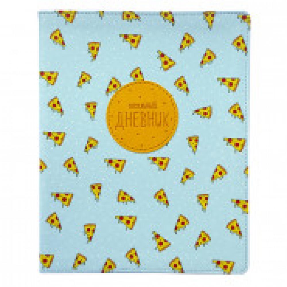 Дневник школьный для ст.клас.,интегр.перепл,48л,170х215мм EatMe Пицца N1628