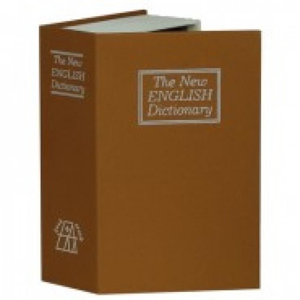 Метал.Мебель ONIX BS-180 кэшбокс  книга , ключ.зам., 115х55х180