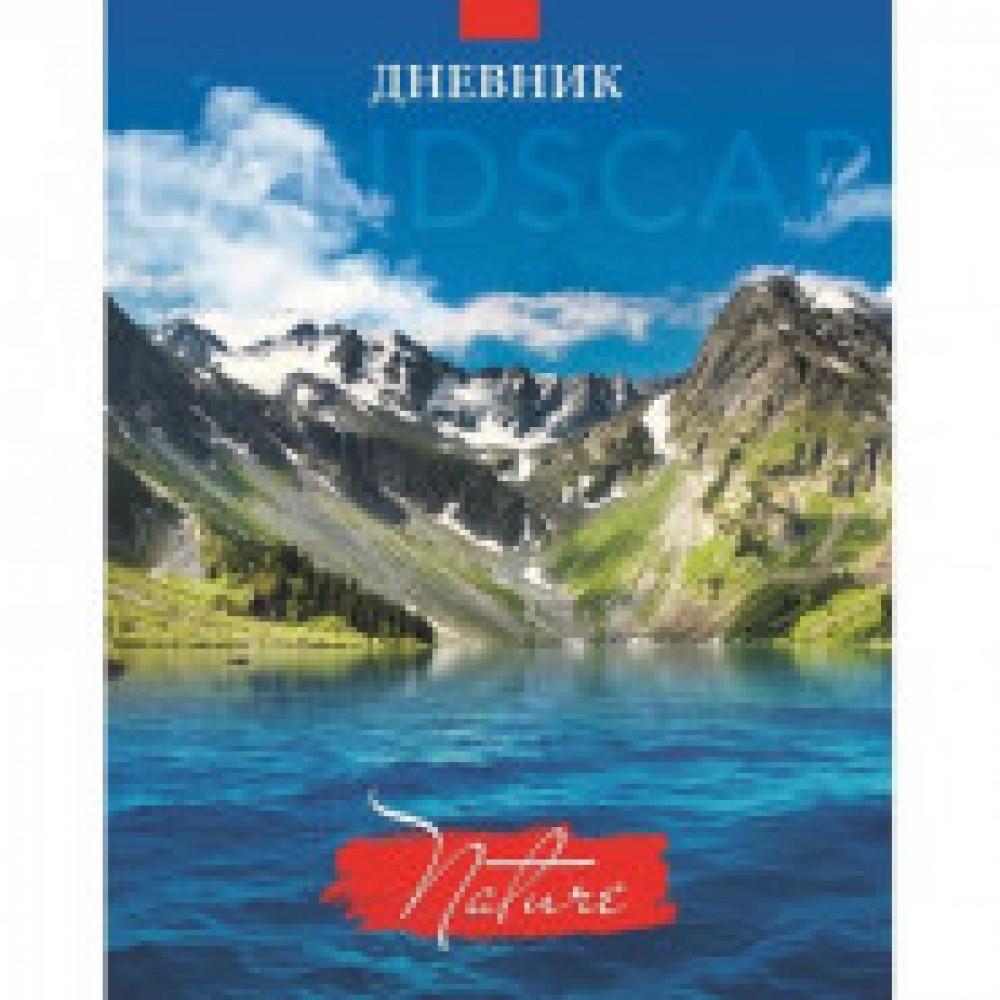 Дневник школьный 7БЦ выб. уф-лак Озеро в горах С0216-108