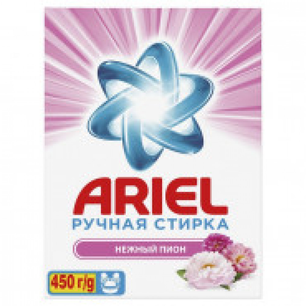 Порошок стиральный Ariel Нежный пион д/ручной стирки 450гр д/белого