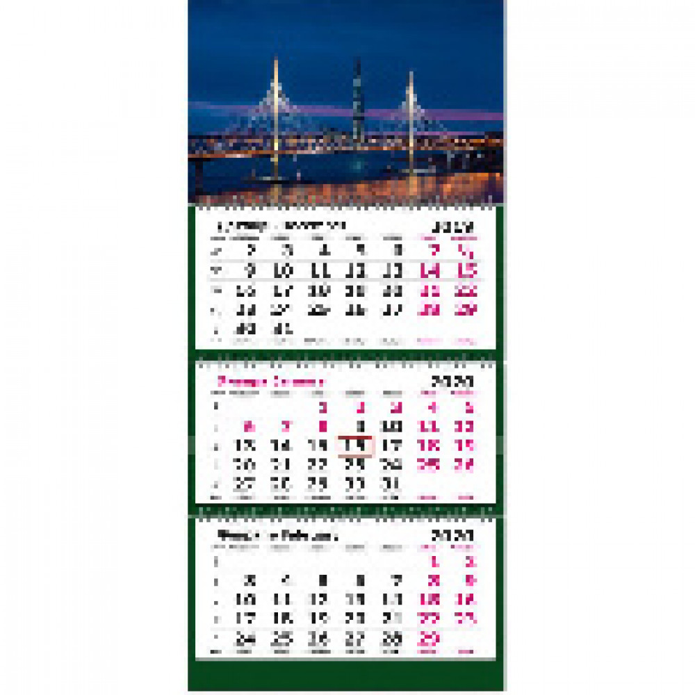 Календарь настен, 2020, 305х675,Ночной Питер. Мост, 3 спир,80г/м2, KB