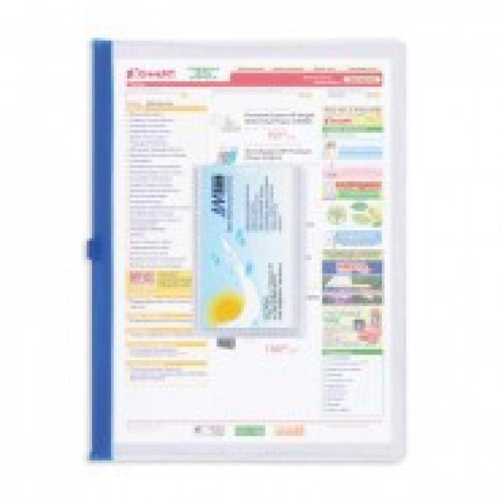 Папка-конверт на zip-молнии Attache A5 прозрачная 150 мкм