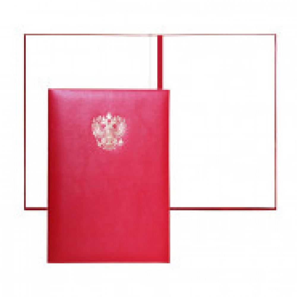 Папка адресная Герб бумвинил бордо. Упаковка 5 шт.