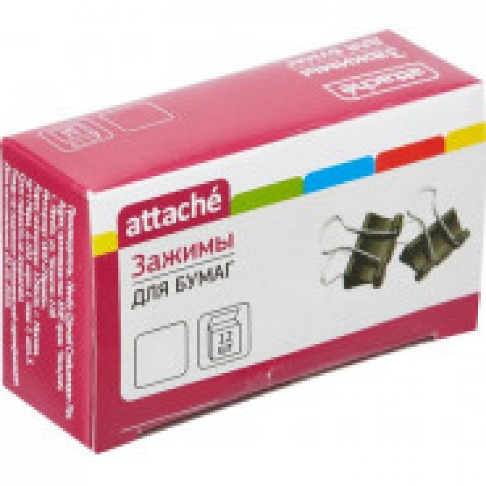Зажимы для бумаг Attache 41 мм цветные (12 штук в упаковке)