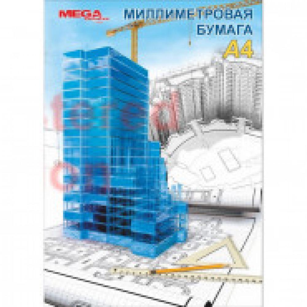 Бумага миллиметровая MEGA Engineer (А4,80г,голуб)20л/пачка