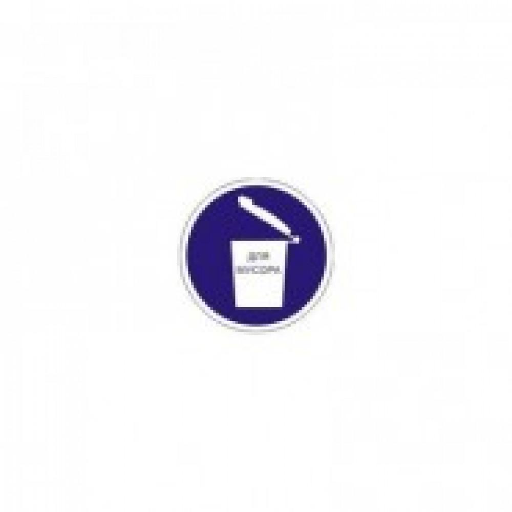 M19 Место для мусора (плёнка, 200х200)