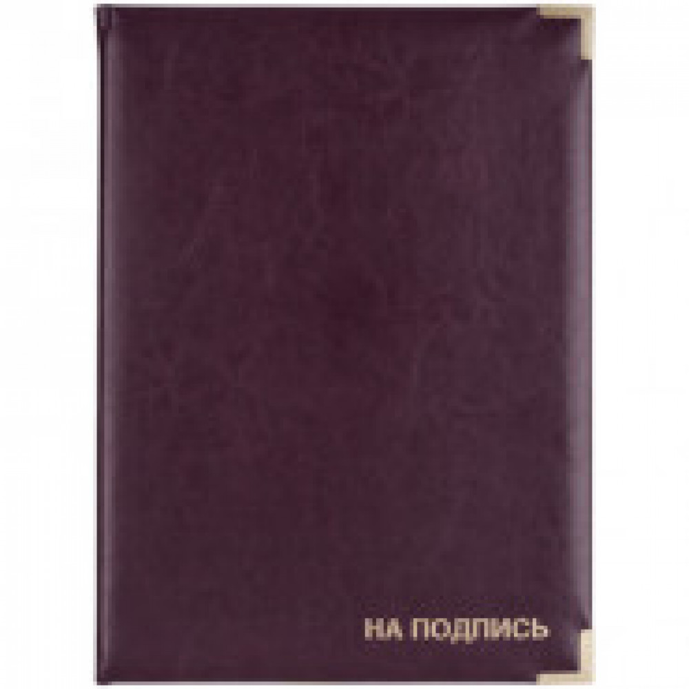Папка адресная nebpaska На Подпись ПП-17