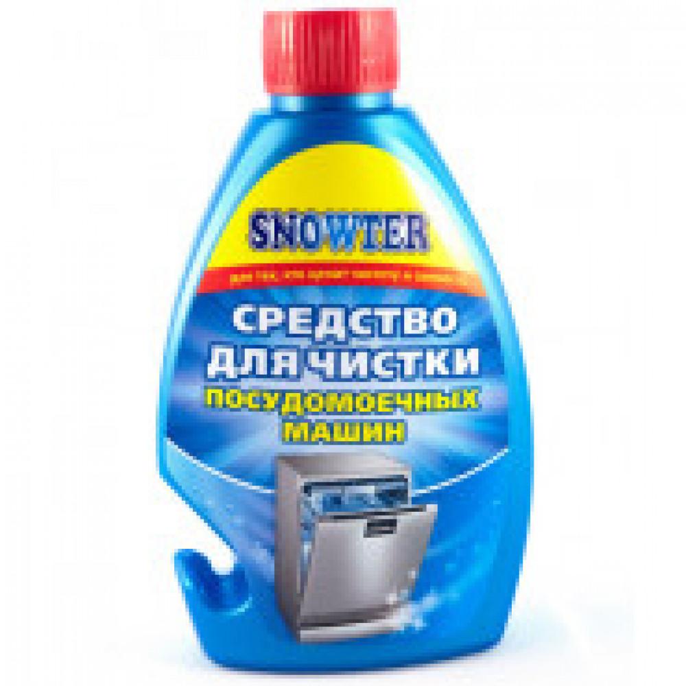 Средство для чистки посудомоечных машин SNOWTER 250 мл.