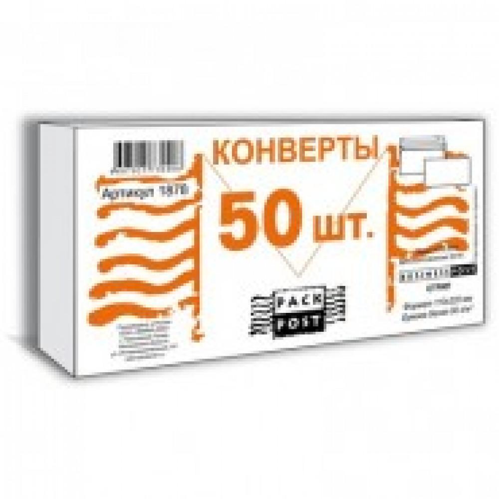 Конверт BusinessPost E65 90 г/кв.м белый стрип с внутренней запечаткой (50 штук в упаковке)
