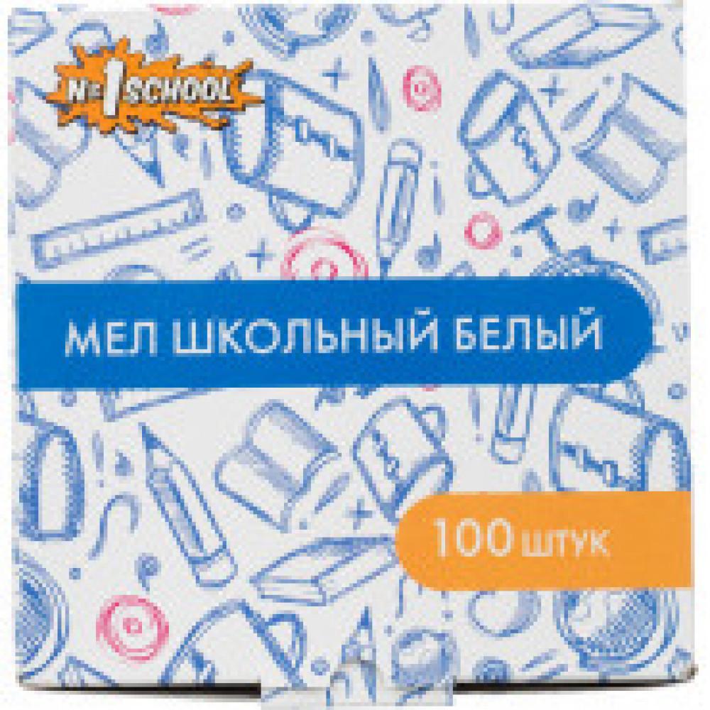 Мел школьный №1 School Отличник белый 100шт картон
