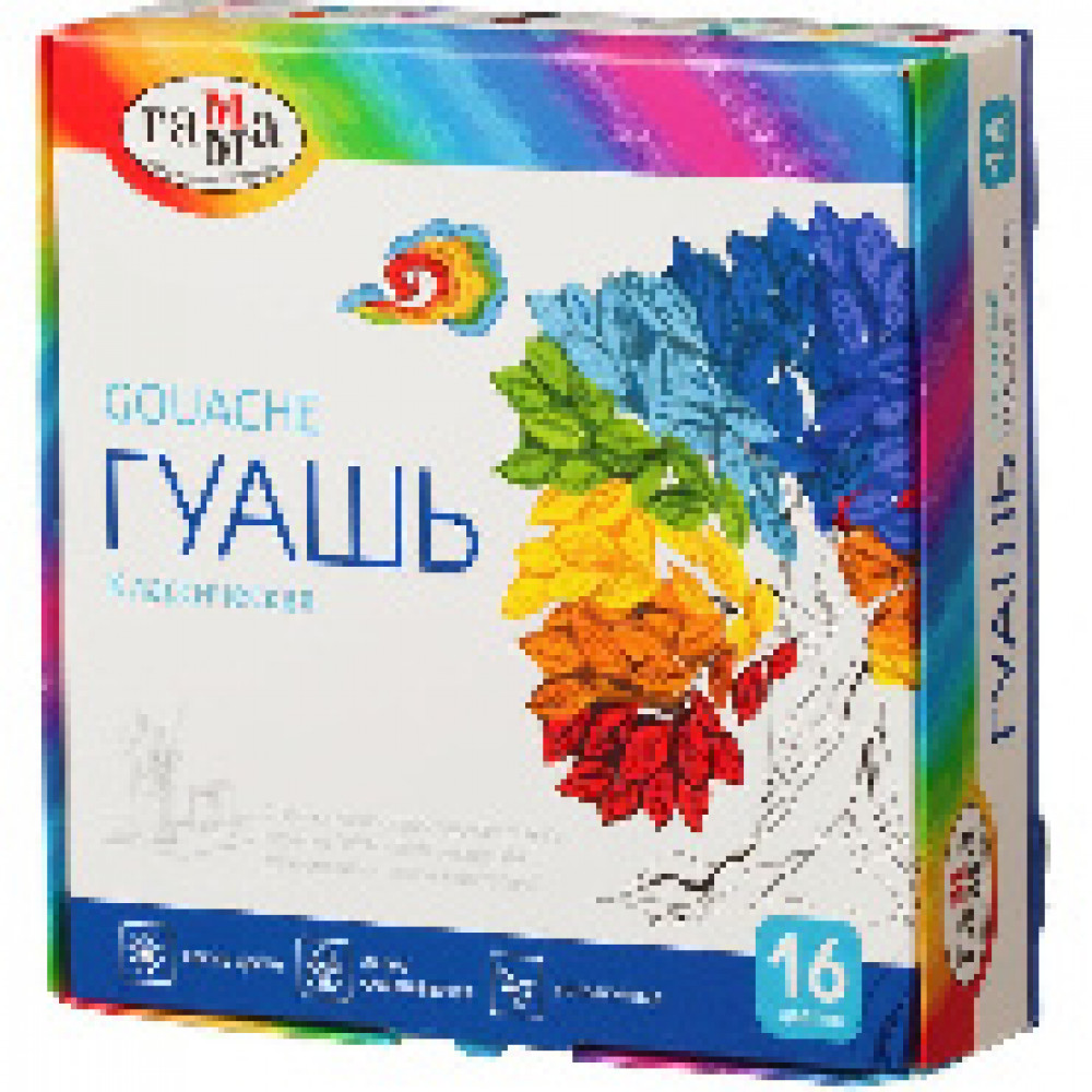 Гуашь Гамма Классическая 16 цветов по 20 мл
