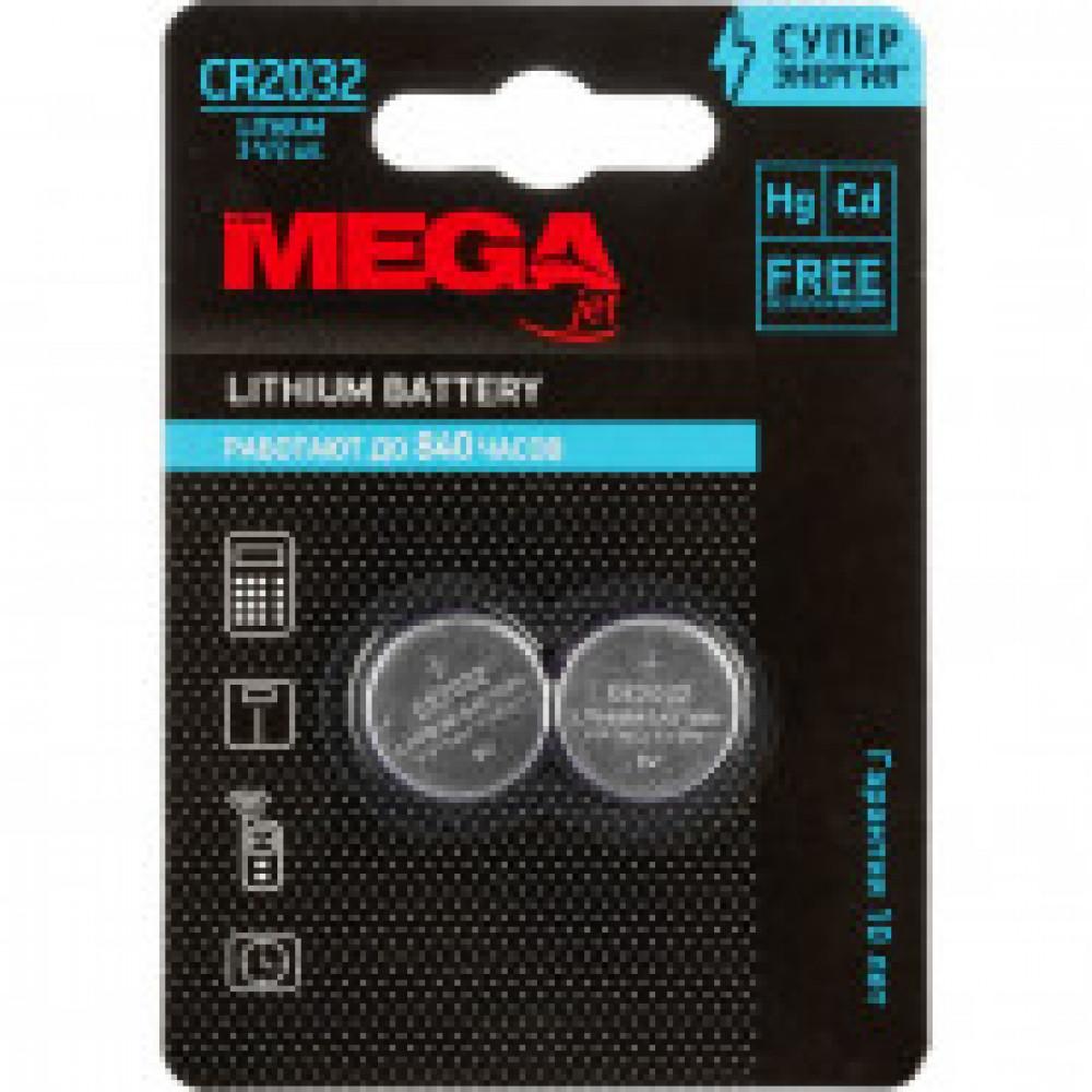 Батарейка Promega jet, алкалин, MJCR2032-C2, CR2032, 2 шт/уп