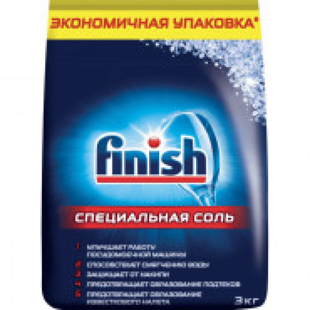 Соль для посудомоечных машин FINISH 3кг