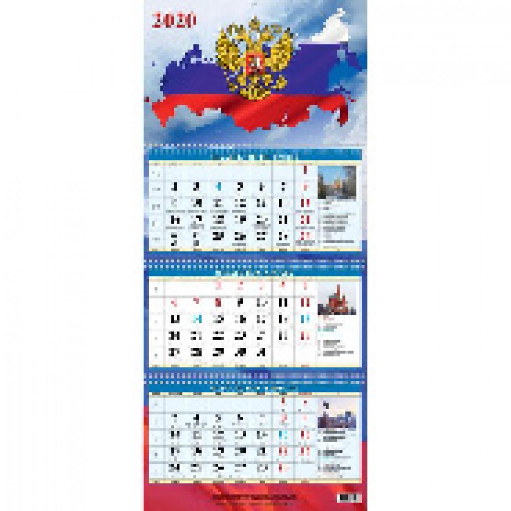 Календарь настен 2020,ПРЕМИУМ Государственные праздники,3спир,4кр,310х707,