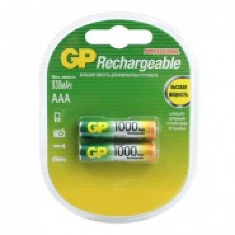 Аккумуляторные батарейки GP AAA HR03 2штуки (1000мАч, Ni-Mh)