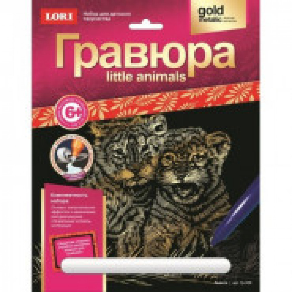 Гравюра Little ANIMALS Львята, Гр-526