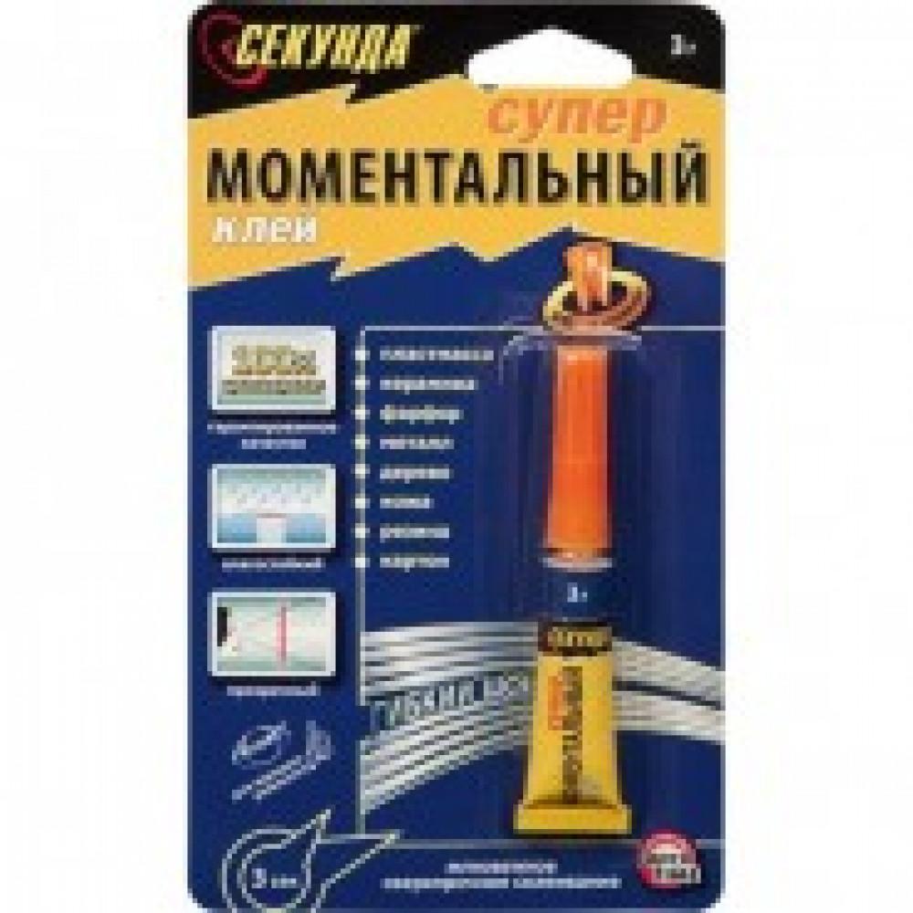 Клей Моментальный ГЕЛЬ  СЕКУНДА  3 г (403-176)