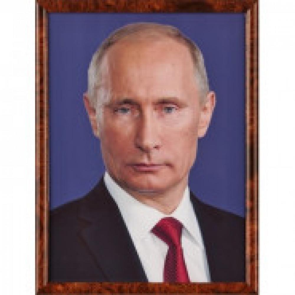 Портрет Путин В.В., 21Х30